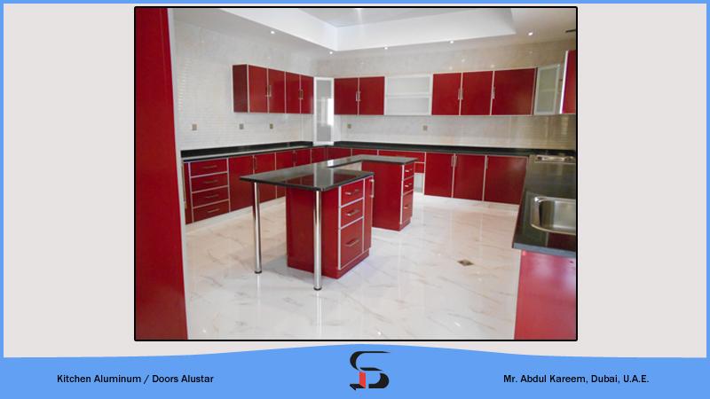 Aluminium Panels, Doors and Cabinets - Shafic Dagher UAE